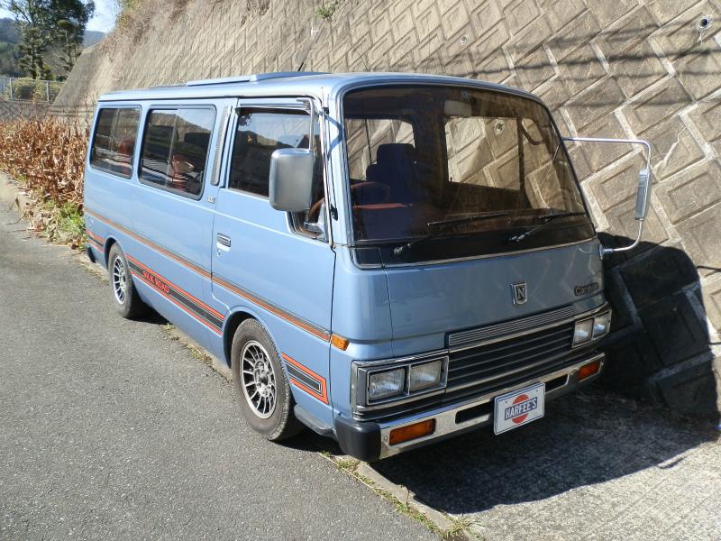 昭和60年E23キャラバン